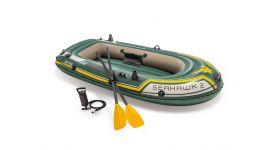 INTEX™ Opblaasboot  - Seahawk 2 Set (incl. peddels & pomp)